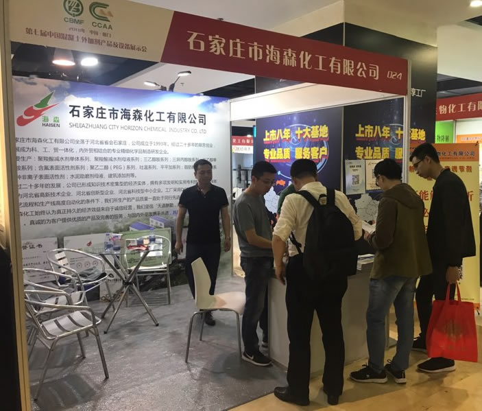 China concrete admixture products and equipment exhibition.